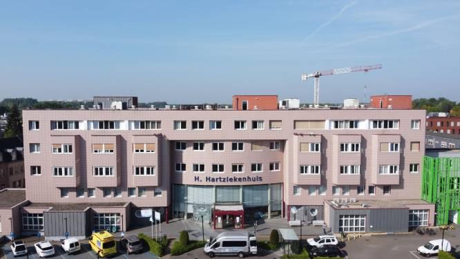Heilig Hartziekenhuis voor het eerst sinds vorige zomer volledig coronavrij