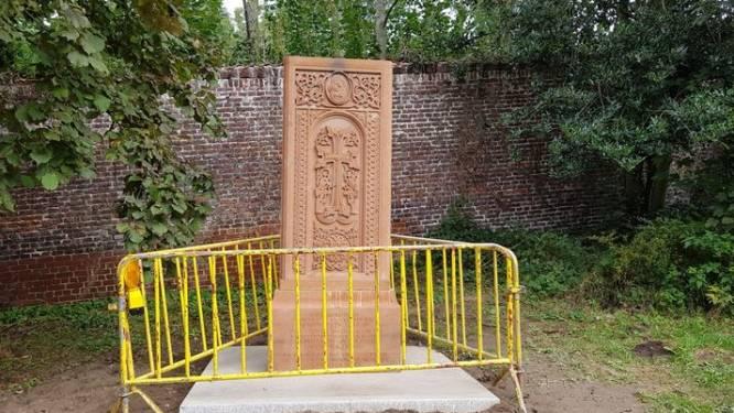 Herdenkingsmonument voor slachtoffers Armeense genocide