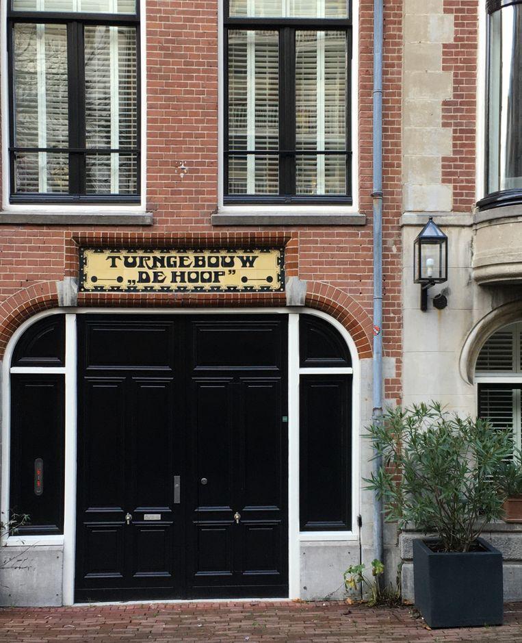 Het voormalige Turngebouw De Hoop.   Beeld An Huitzing