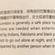 """Air China waarschuwt toeristen voor Londense wijken """"met Indiërs, Pakistanen en zwarten"""""""