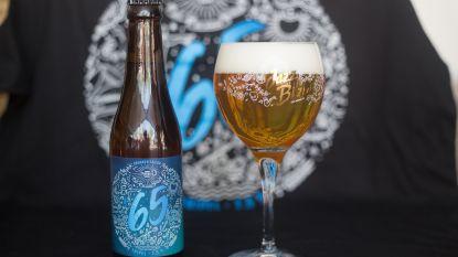 Jazz Bilzen Bierbrouwers brengen  bier uit ter ere van Ferre Grignard
