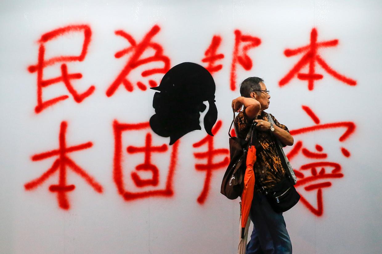Wereldwijd wachten ongeveer driehonderd Chinezen op een beslissing over hun uitlevering.  Beeld EPA