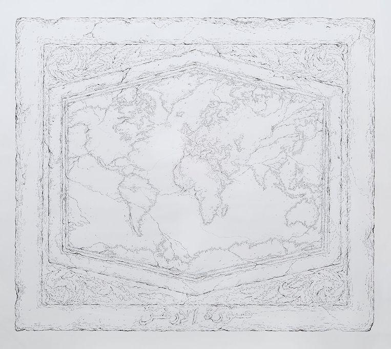 Het titelwerk van de tentoonstelling: 'Le visage du monde' van Achraf Touloub. Beeld rv