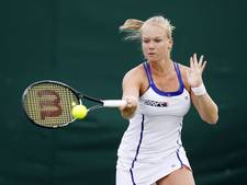 Bertens treft Japanse qualifier Ozaki in Miami