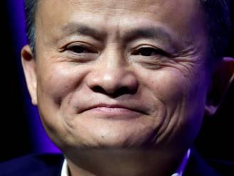 """""""Alibaba-oprichter Jack Ma op bezoek in Nederland"""""""