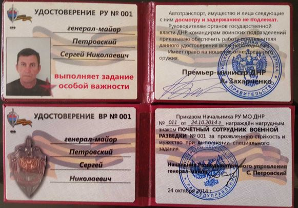 Documenten van Sergei Doebinski.