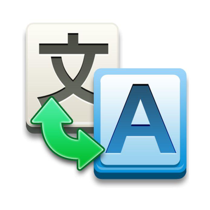 Het logo van Google Translate.