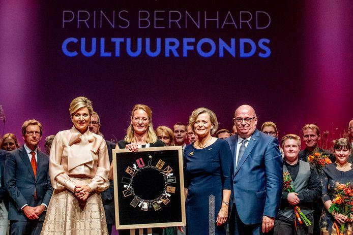 Foto ter illustratie, de uitreiking van de Prins Bernhard Cultuurfonds Prijs