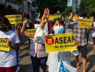 Protesten in Myanmar omdat legerleider deelneemt aan top buurlanden