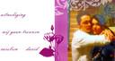 De trouwuitnodiging van David V.C. en Carolien V.L.