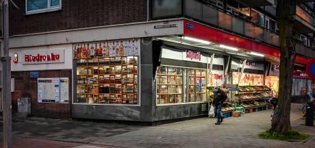 Politie alert na reeks explosies Poolse supermarkten: 'Zaken hebben dezelfde naam'