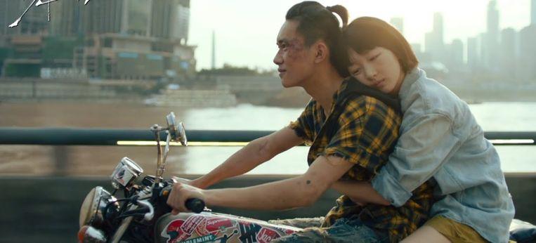 Better Days, genomineerd voor Beste Internationale Film. Beeld