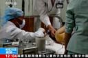 Op beelden van de Chinese staatstelevisie is te zien hoe gewonden worden behandeld in een ziekenhuis.