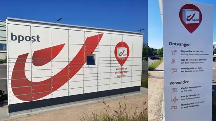De nieuwe pakjesautomaat op sportsite Den Uyt.