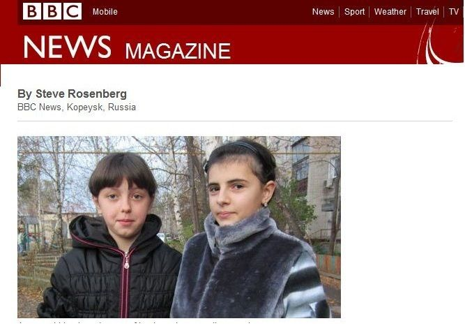 © screenshot bbc.co.uk