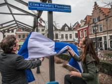 De Hete Brij in Zwolle opnieuw beste café van Overijssel in landelijke Café Top 100