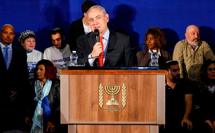 Benjamin Netanyahu durant un meeting électoral à Rosh HaAyin, le 13 février 2020.