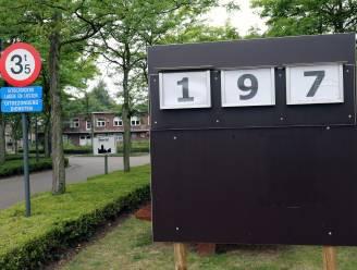 Beerse investeert 25 miljoen... maar van nieuw gemeentehuis is geen sprake meer