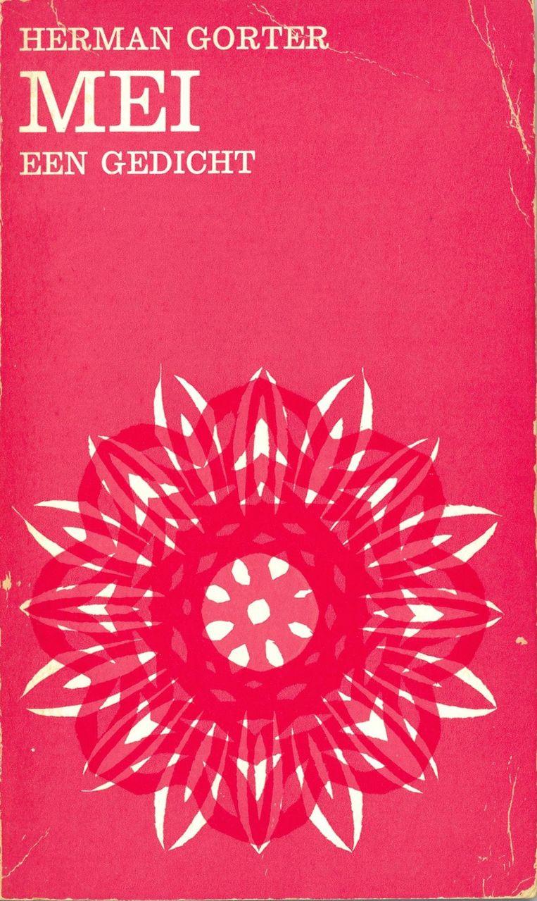 Ontwerp Kees Nieuwenhuijzen. Ooievaarpocket, uitgeverij Bert Bakker, 1969. Beeld