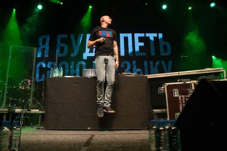 Rapper Oxxxymiron tijdens een benefietconcert voor rapper Husky, eind november. Beeld AP