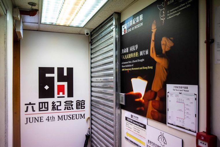 Het 4 juni Museum in Hongkong, dat gewijd is aan de bloedig neergeslagen studentenopstand van 1989 op het Plein van de Hemelse Vrede in Peking, is door de Chinese machthebbers zowel fysiek als online gesloten.   Beeld AFP