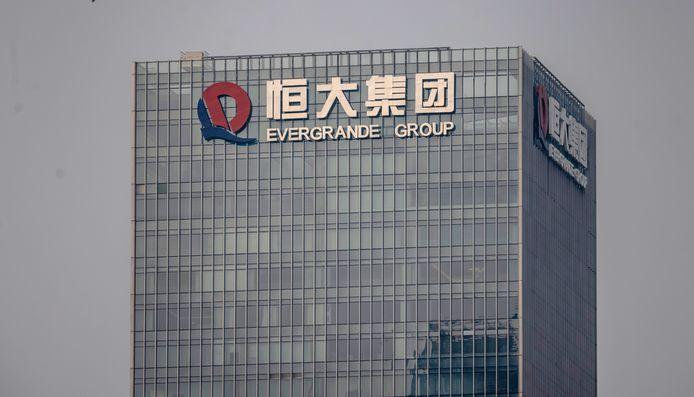 Het hoofdkantoor van de Evergrande Group in Shenzhen in de Chinese provincie Guangdong.