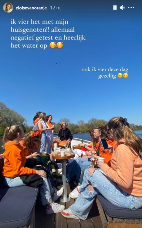 Instagram Eloise van Oranje