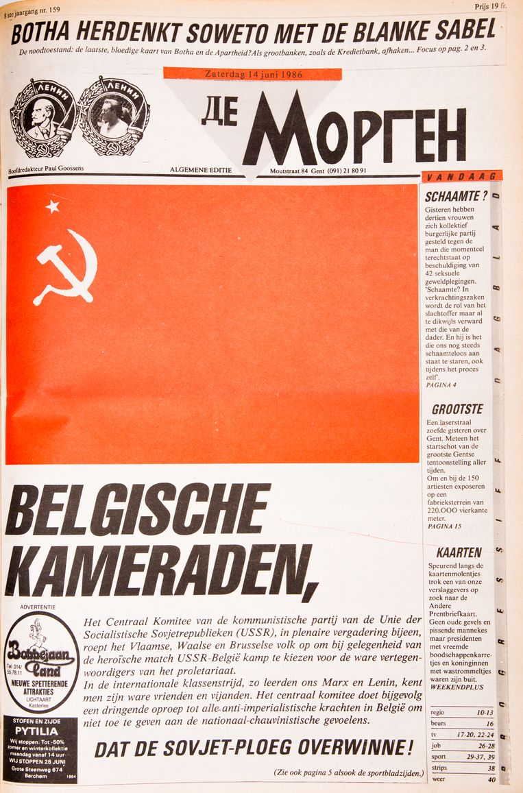 14 juni 1986. De Russische kameraden werden door ons heldhaftige elftal, de ware vertegenwoordigers van het proletariaat, verpletterend verslagen met 4-3 op het WK voetbal in Mexico. Beeld Studio DM