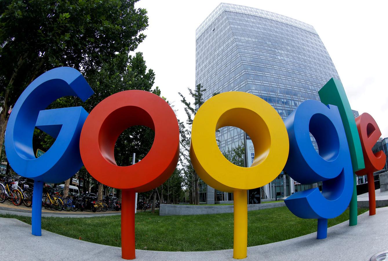 Le siège de Google à Pékin (illustration).