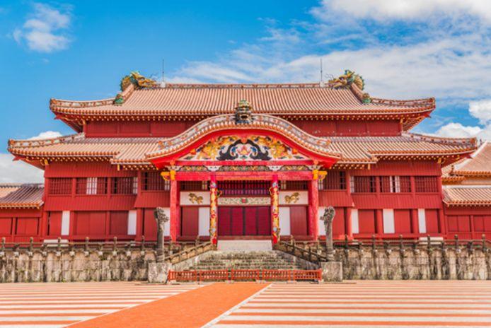 Het Shuri-kasteel staat op de werelderfgoedlijst.