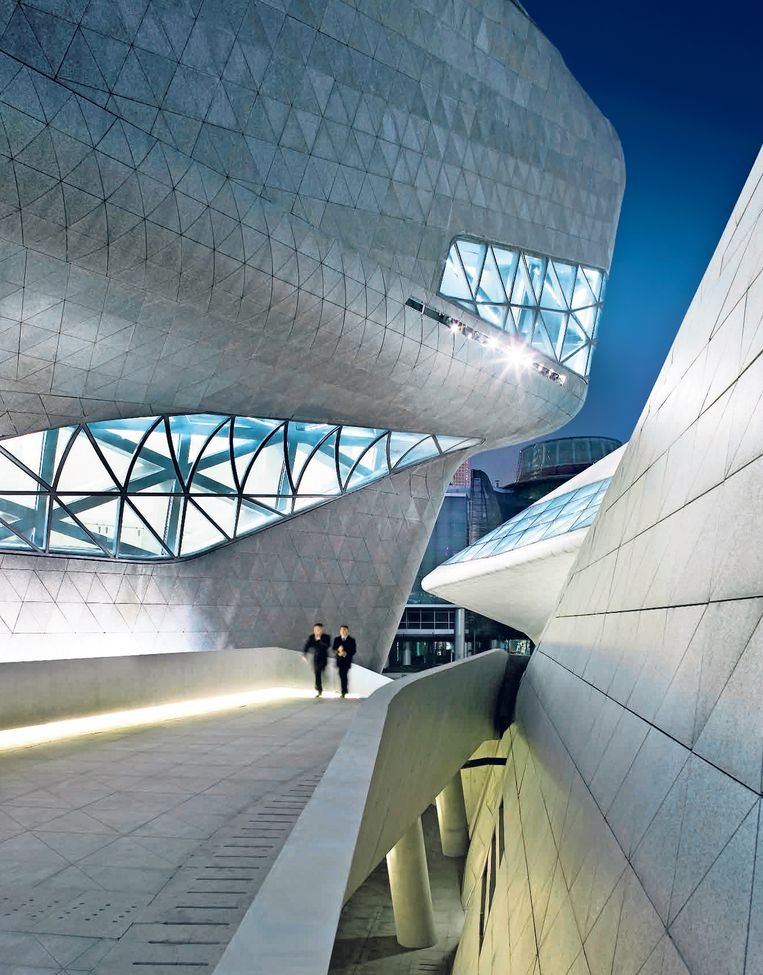 Het Opera House in Guangzhou. Beeld