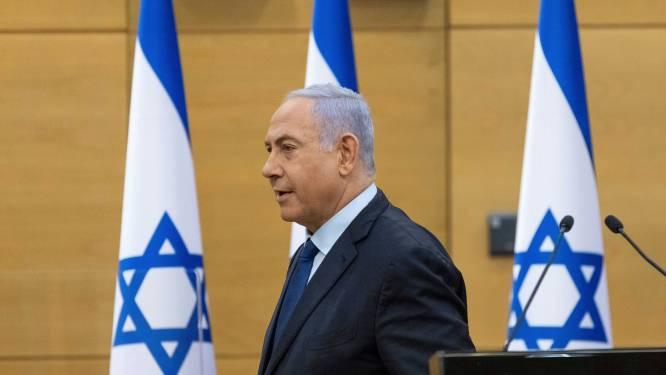 Parlement Israël stemt over coalitie zonder deelname van Netanyahu