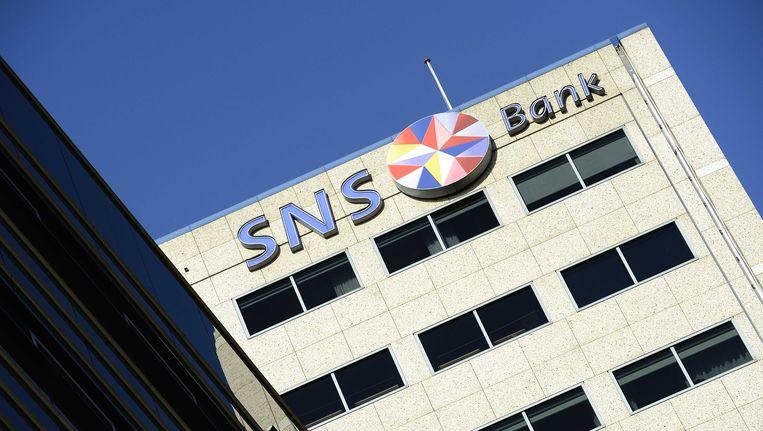 Het hoofdkantoor van SNS Reaal in Utrecht Beeld ANP XTRA