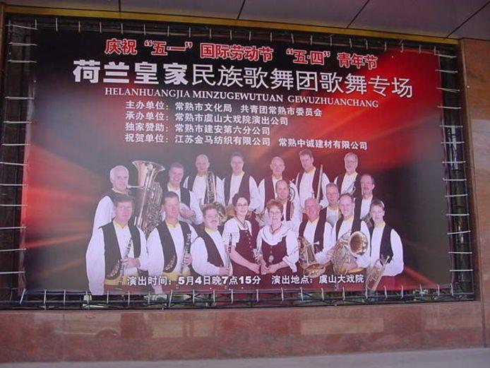 Drie Donken Blaaskapel. Hun toer door China.