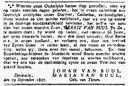 Soms twee doden in één gezin. In september 1807 stonden vaak van dit soort advertenties in de krant.