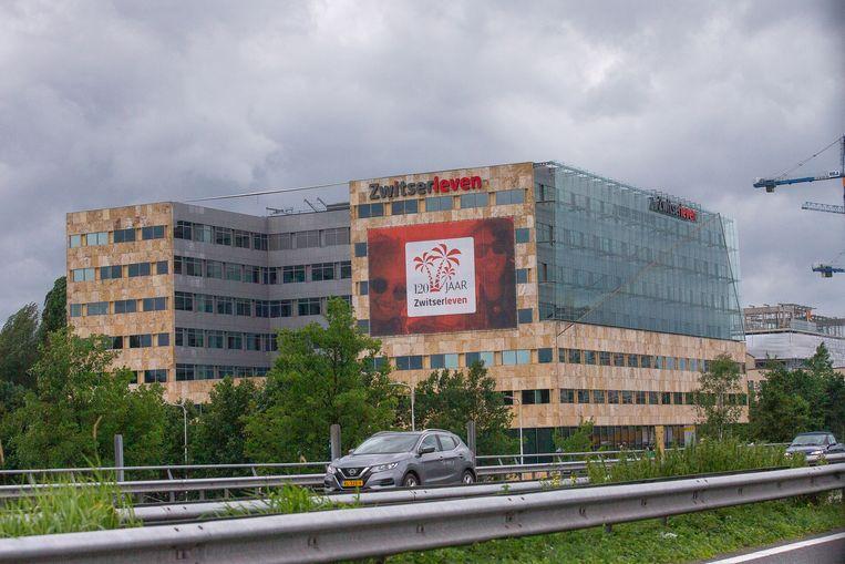 Het hoofdkantoor van Athora, Zwitserleven en Reaal in Amstelveen. Beeld Hollandse Hoogte