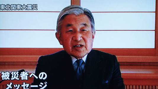 L'Empereur du Japon, Akihito.