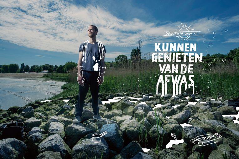 null Beeld Karel Duerinckx / Gert Van Goethem / Lennert Gavel