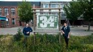 Scouts timmeren oud schoolgebouw om tot thuishaven, koop een plank en steun hen