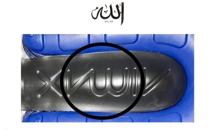 Het logo van Nikes Air Max lijkt op z'n kop gezien op het symbool voor Allah