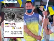 Zuid-Koreaanse tv-zender duidt Oekraïne als 'het land van de Tsjernobyl-ramp' tijdens opening Spelen