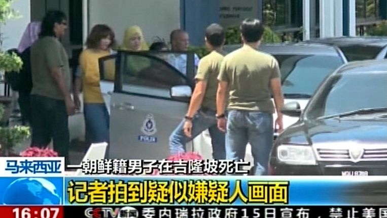 De mogelijke dader, met gele trui, wordt door de politie afgevoerd. Beeld ap