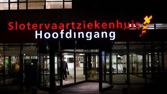 De hoofdingang van het MC Slotervaart.