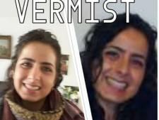 Niemand weet wanneer Gita is gewurgd: Den Haag wil dodelijk geweld tegen vrouwen beter onderzoeken