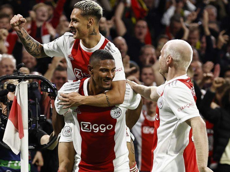 Bekijk hier de galavoorstelling van Ajax tegen Dortmund