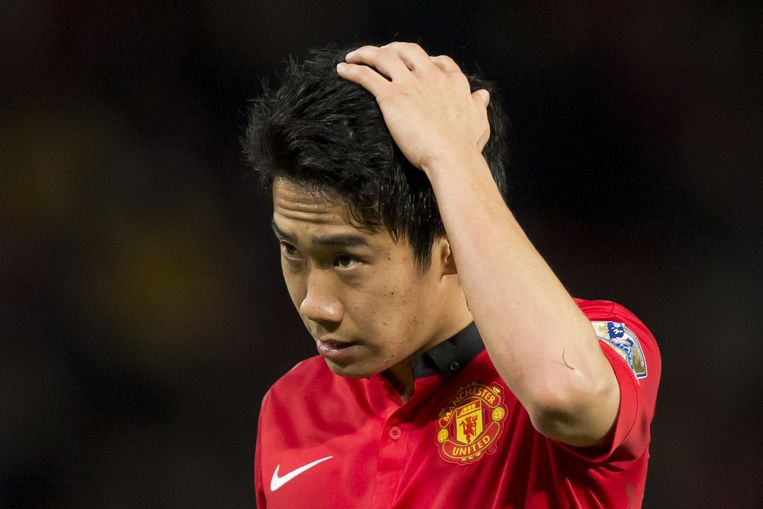Manchester United-middevelder Shinji Kagawa.