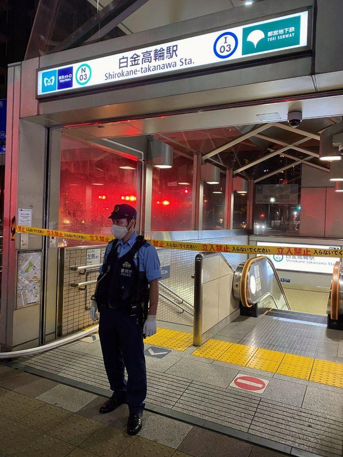 Het metrostation Shirokane-Takanawa, waar dinsdagavond een aanval met zwavelzuur plaatsvond.