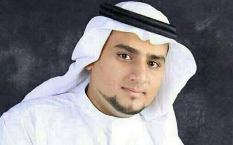 Abdulkareem al-Hawaj was amper 21 jaar toen hij geëxecuteerd werd.
