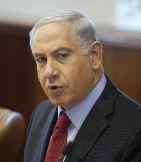 Israël appelle à soutenir la Jordanie face aux jihadistes