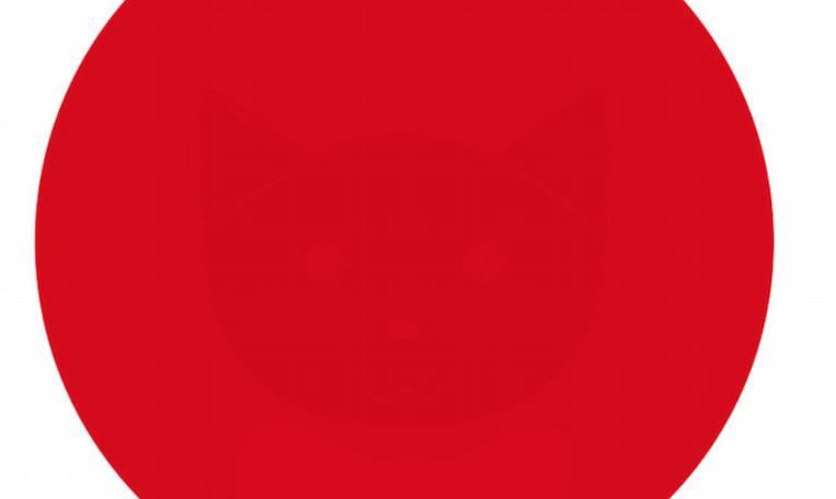 Test: wat zie jij in deze rode stip?